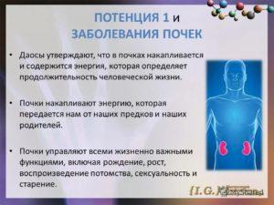 Импотенция лечение методы